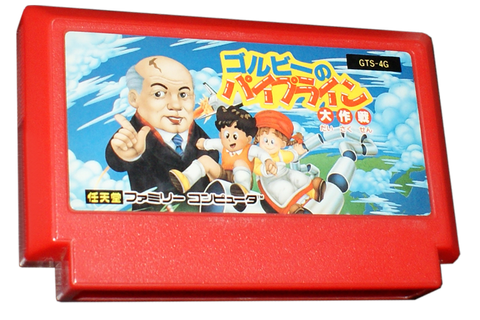 Gorby no Pipeline Daisakusen | Retro Video Gaming