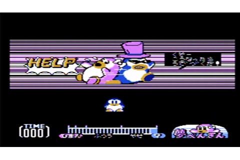 Seriously Play: Yume Penguin Monogatari (Famicom) | Retro ...