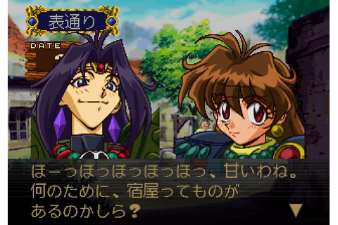 Slayers Royal (1997) by Kadokawa Shoten Saturn game
