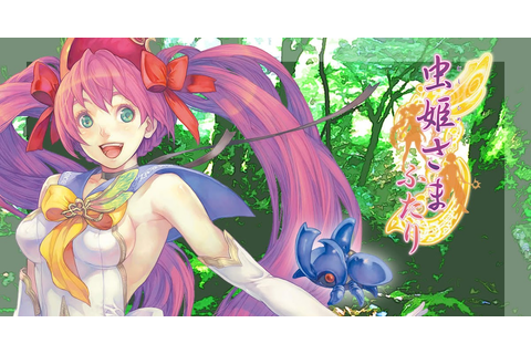 Video Game After Life: Mushihimesama Futari Tested, Region ...