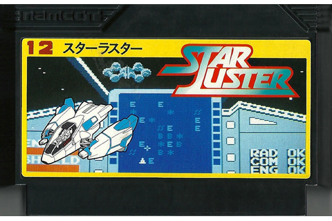 Star Luster | Retro Video Gaming