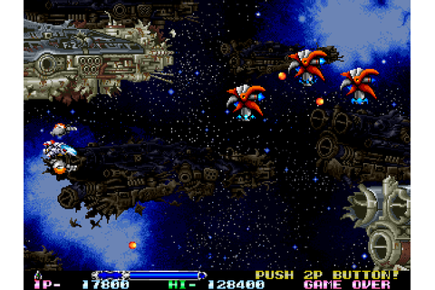 R-Type Leo (1992) by Irem Arcade game