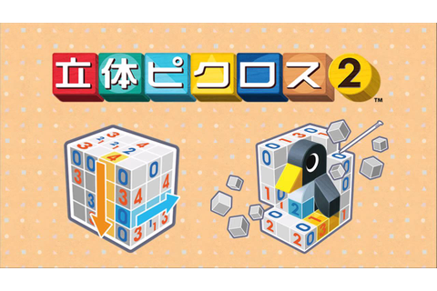 Picross 3D Round 2 // Complete Soundtrack - HQ - YouTube