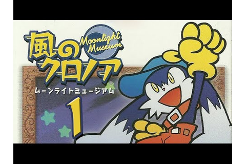 Let's Play Kaze no Klonoa: Moonlight Museum [English Dub ...