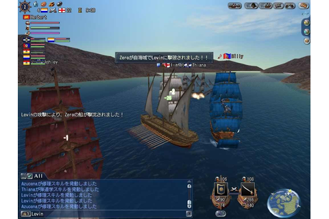 Uncharted Waters Online Download Free Full Game | Speed-New
