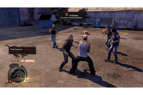 SLEEPING DOGS FREE DOWNLOAD FULL VERSION - freegamesandtechu