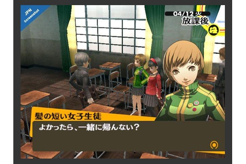 Shin Megami Tensei: Persona 4 Archives - GameRevolution