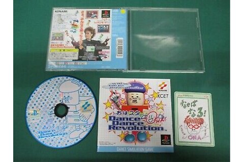 PlayStation -- OHA STUDIO Dance Dance Revolution -- PS1 ...