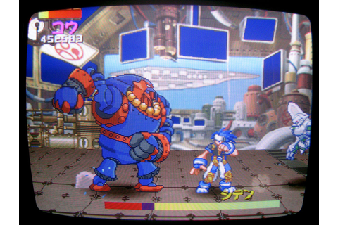 TV Game • Panzer Bandit | Banpresto | PlayStation | 1997 A...