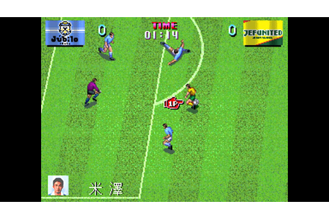 J-League Soccer V-Shoot (Japan) [MAME] [shortplay] - YouTube