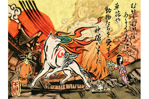 Game Review: Okami - Selina Wing - Deaf Geek Blogger