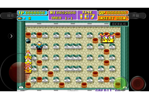 Bomberman World_Game Bomberman - YouTube