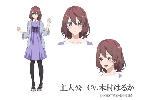 "Crunchyroll - Heroine Finds Her Voice in ""100 Sleeping ..."