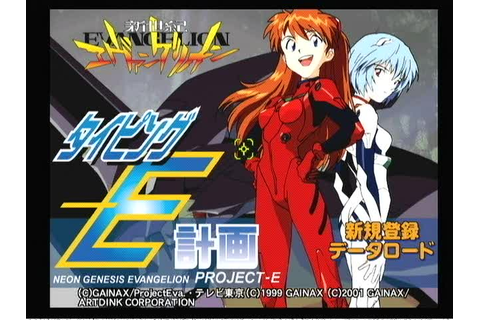 Chokocat's Anime Video Games: 2323 - Neon Genesis ...