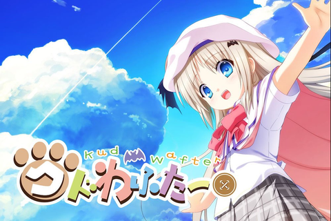 "Kud Wafter Anime Movie: A ""Little Busters!"" 10th ..."