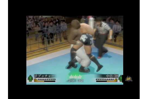 Wrestle Kingdom (video game) - Mashpedia Free Video ...
