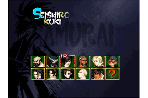 Samurai Shodown: Warriors Rage Screenshots for PlayStation ...