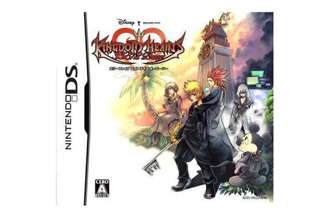 Kingdom Hearts 358/2 Days Nintendo DS Game - Newegg.com