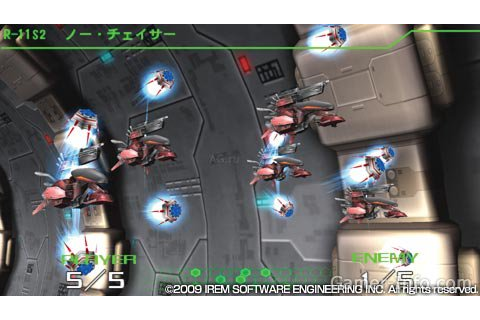 R-Type Tactics II: Operation Bitter Chocolate (R-Type ...