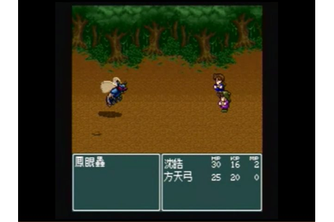 The Son of Evil (1995) by Dunhuang Technology Super A'Can game