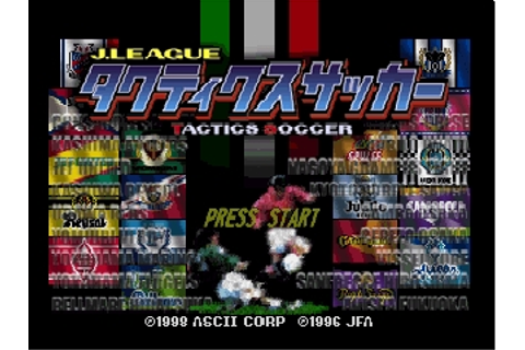 J.League Tactics Soccer (Japan) ROM