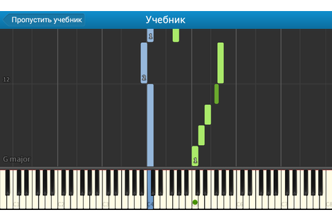 Synthesia - Android games - Download free. Synthesia ...