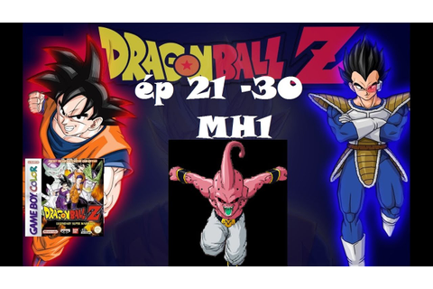 DRAGON BALL Z #3 Les Guerriers Légendaires MH1 GBC - YouTube