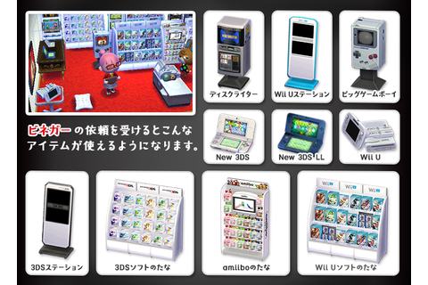 Create A Game Store In Animal Crossing Happy Home Designer ...