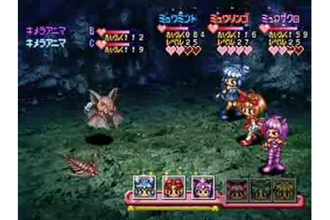 Tokyo Mew Mew PS game Chimera scorpian attacks - YouTube