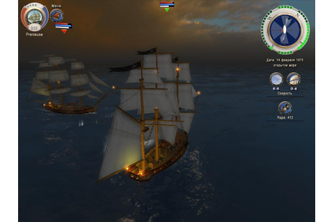 Download: Corsairs 3 Secrets of the Distant Seas PC game ...