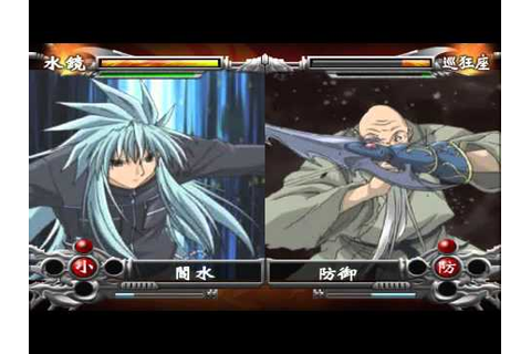 Flame of Recca [Final Burning] Gameplay - Tokiya Mikagami ...