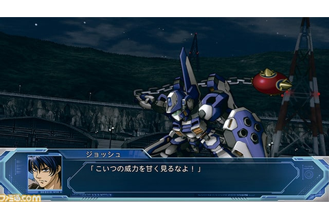 Super Robot Wars V Coming to PS4 and PS Vita - oprainfall