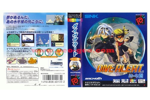 NeoStore.com - Dive Alert: Matt's version Japanese Neo-Geo ...