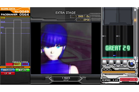 【beatmania IIDX INFINITAS】BRILLIANT 2U NAOKI ANOTHER4 ...