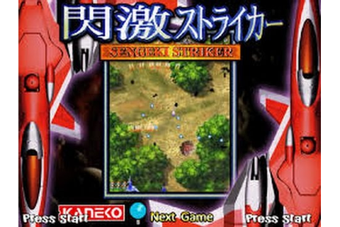 Sengeki Striker (Arcade) - YouTube