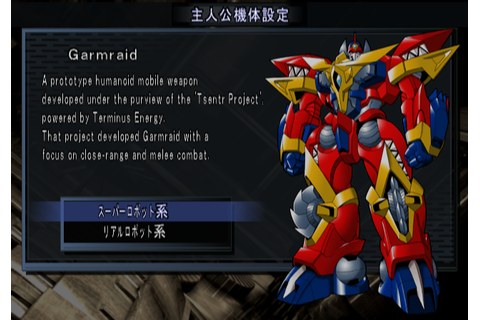 [PS2] Super Robot Wars MX translation project