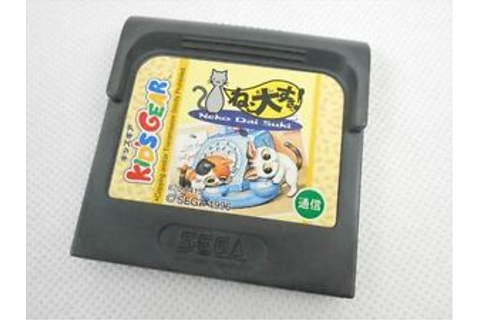 Game Gear NEKO DAISUKI Kid's Gear Cartridge Only Sega ...