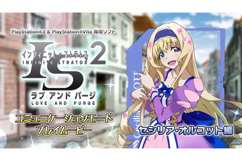 Infinite Stratos 2: Love and Purge 'Communication Mode ...