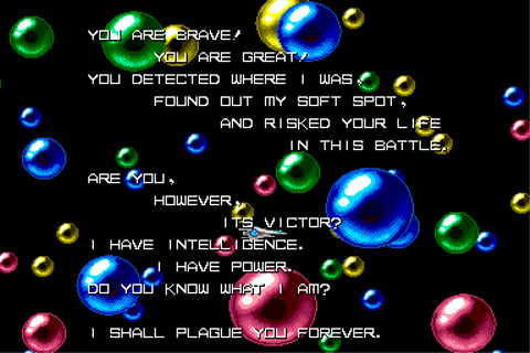 Ending for X Multiply(Arcade)
