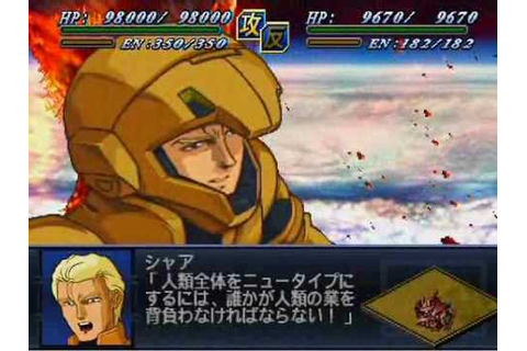 Super Robot Wars Alpha 2 Char's Counterattack Quotes Part ...