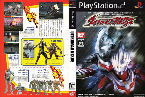 Ultraman 2 Game Hacked download free software - backuptoday