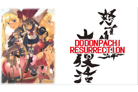 DoDonPachi Daifukkatsu - Dividing Road of Fate ~ Stage 2 ...