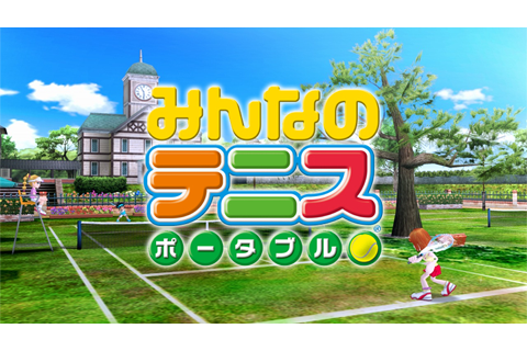 Minna no Tennis Portable Reviewed… – New Everybody's Golf