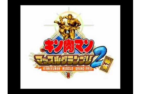 17- Kinnikuman Muscle Grand Prix 2 Music- Cube Ring - YouTube