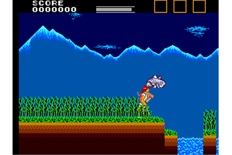Lord of the Sword (USA, Europe) ROM