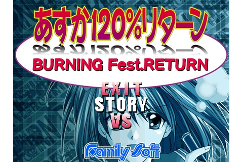 Asuka 120% Return Burning Fest (1999 - Windows). Ссылки ...