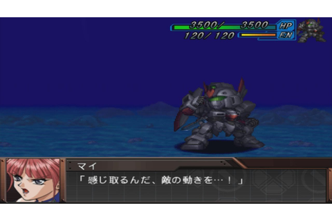 Super Robot Wars Original Generation Gaiden - Arblade ...