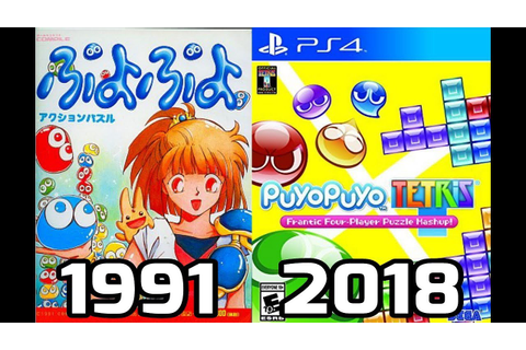 EVOLUTION - Puyo Puyo Games (1991-2018) - YouTube