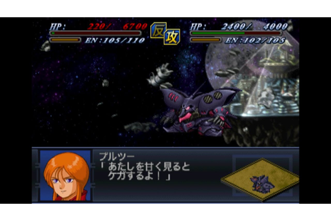 Super Robot Wars Alpha 2 - Mass Produced Qubeley Attacks ...