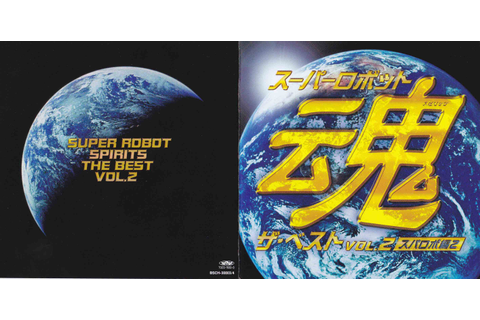 Super Robot Spirits The Best Vol. 2 ~Super Robot Edition 2 ...